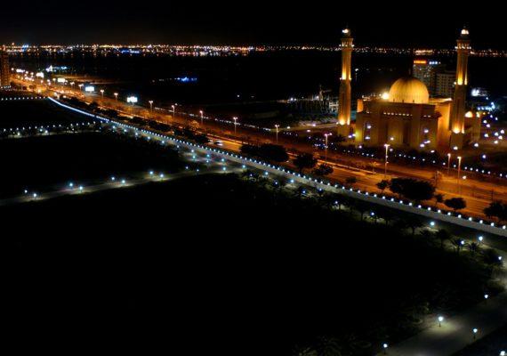 Top Arab investors' conference Bahrein November´19